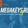MegaKeys.ru Официальная страница магазина