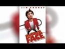 Резиновое лицо (1983) | Rubberface