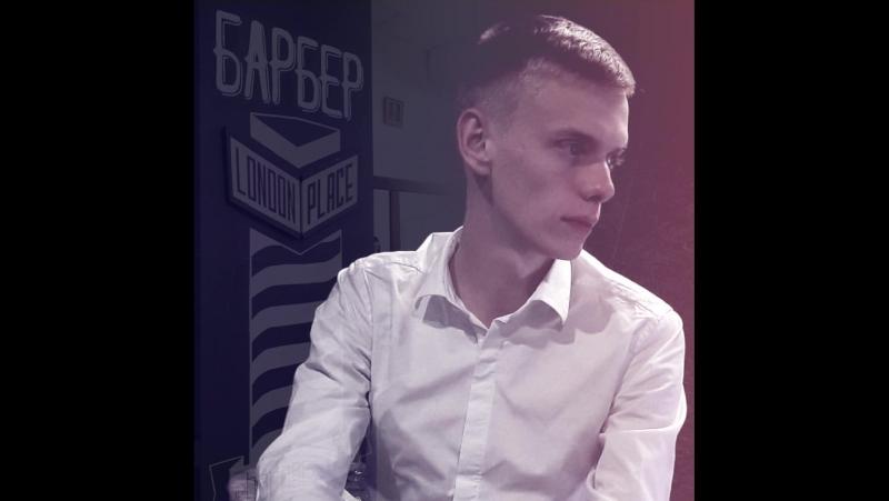 Барбер - Аудиореклама
