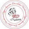 Студия красоты Дылевской Татьяны