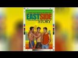 Истсайдская история (2006)   East Side Story