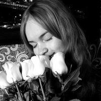 Юлия Бобкова