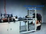 оборудование для производства зип лок пакетов