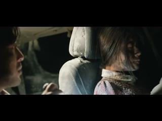 Тоннель (2016) Трейлер