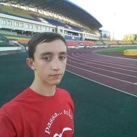Andrey Slauta