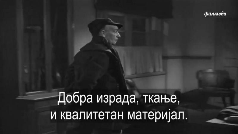 Sherlock Holmes i Grimizna kandža (1944)