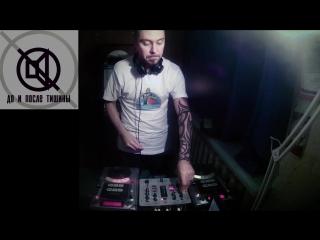 DJ Scanner- Интеллектуальная музыка для программы До и после тишины(домашний микс)