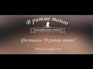 Алексей Самотойлов и Наталья Ростова, фестиваль