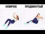 8 минут фитнеса для плоского животика