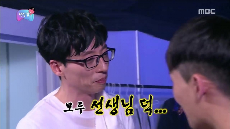 [Infinite Challenge] 무한도전 - Yoojaeseoks Dancing King stage complete thoughts!