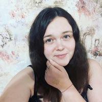 Вера Федоровских