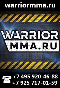 Warrior Mma