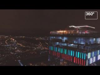 Каток на крыше башни Око в Москве-Сити сняли коптеры 360