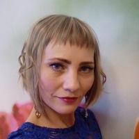 Катя Каспер