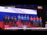 ГИМН РОССИИ ПЕРЕПУТАЛИ!!А НАШИ БИАТЛОНИСТЫ СПЕЛИ ГИМН САМИ!!!МОЛОДЦЫЫЫЫ!!!ГУБЕРНИЕВ РЕСПЕКТ!!