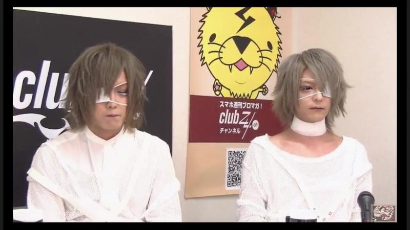Hakujitsu no yume 謎のバンド<A>×ヴィジュアル系オヤジ星子 フリートーク対談