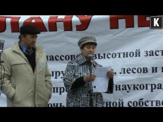 28.04.2013 г. - Выступление М. М. Мартынова на митинге в г. Королёве - 1.15