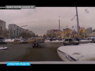 Ледяная тонировка, автобусы устроили гонку, взаимовыручка на дороге