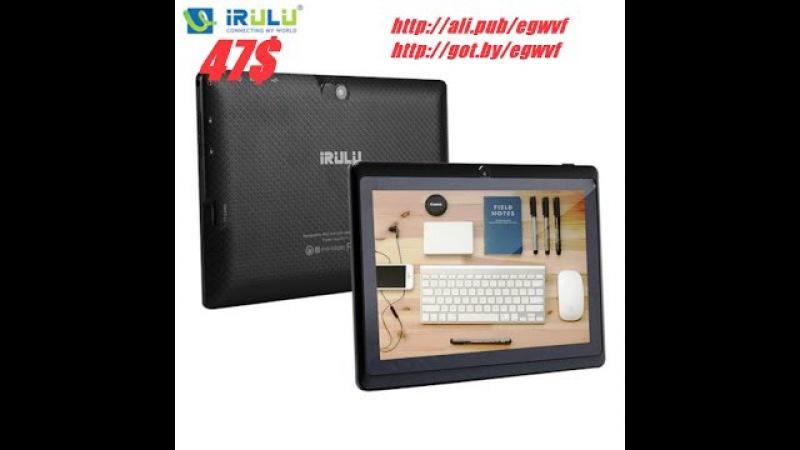 IRULU eXpro X1 7, 800 IPS, Оригинал, Планшетный ПК, 2017