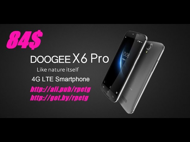 DOOGEE X6 PRO 4G, Оригинал, Телефон Смартфон, 3000 мАч, 2017