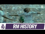 Дэвид Бекхэм свой первый гол за «Реал Мадрид».