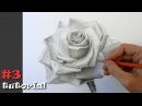 Как нарисовать розу Учимся рисовать розу карандашом