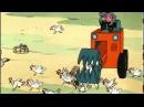Волк на тракторе мясит питухов