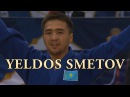 Yeldos Smetov compilation - The explosive - Елдос Сметов