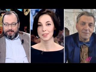 Станислав Белковский и Александр Невзоров Паноптикум 27 октября 2016