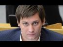 Дмитрий Гудков Особое мнение на Эхо Москвы 2 ноября 2016