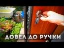 КАК ПОЧИНИТЬ ДВЕРНОЙ ЗАМОК Устраняем заедание и скрип How to fix a door lock