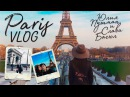 VLOG PARIS Eiffel Tower Triumphal Arch