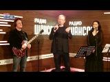 Сергей Куренков в программе Живая струна на Радио Шансон (Эфир от 15 декабря 2016)