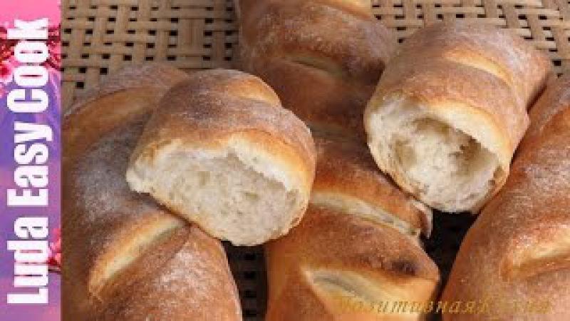 Хрустящий БАГЕТ рецепт ФРАНЦУЗСКИЙ БАГЕТ How to Make French Baguettes Recipe BÁNH MÌ Vietnam