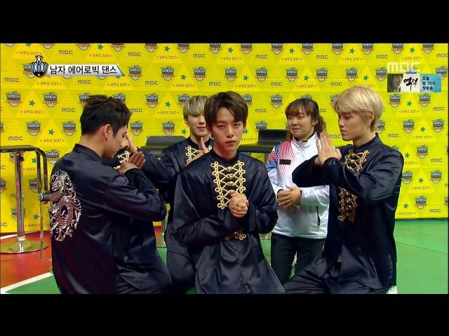 170130 설특집 2017 아육대 B.A.P - 에어로빅 댄스 [MemoryLane]