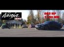 [4k] Kawasaki Ninja H2 vs JRM Racing Nissan GTR E85 863 HP 1130 Nm