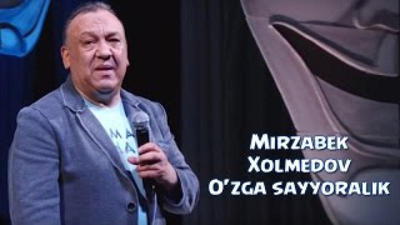 МИРЗАБЕК ХОЛМЕДОВ 2017 КОНЦЕРТ СКАЧАТЬ БЕСПЛАТНО