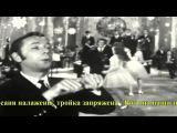 Олег Анофриев и Эльмира Жерздева  Метелица