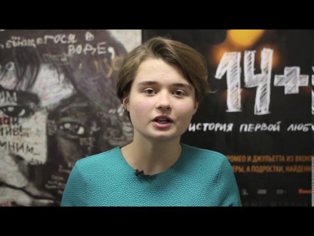 ФИЛЬМ 14 Ульяна Васькович просит о помощи