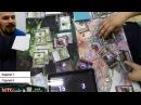 Видео каверадж силеда Выходные с MTGsale Полуфинал ч 2