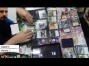Видео каверадж силеда Выходные с MTGsale Финал ч 2