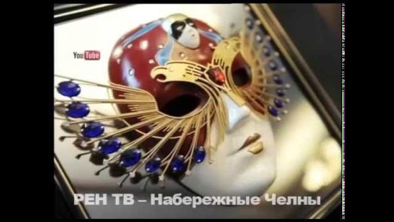 Челнинский Театр кукол заявился на премию Золотая Маска с постановкой Сак-Сок