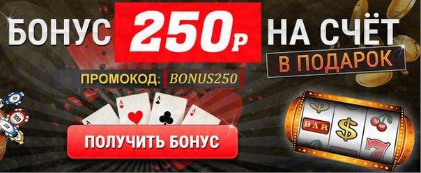 Сайт-о-казино-а имеет 250-300 уников и приносит доход который вы можете игровые автоматы слоты скачать бесплатно на андроид