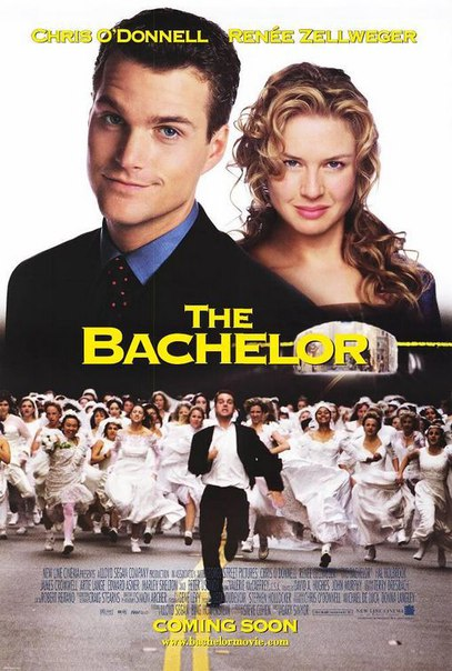 Холостяк / The Bachelor (1999)