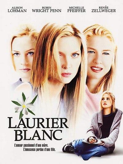 Белый олеандр / White Oleandr (2002)