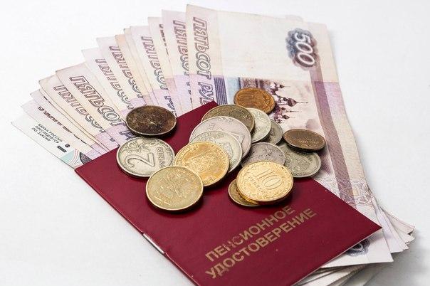 Российские чиновники продолжают «креативить» на тему пенсионной реформ