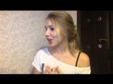 Ульяна Молокова - Ведьмина вода