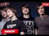Живые RadioLIFE (13.03.2014)