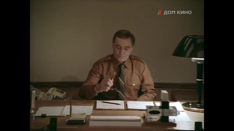 ТАСС уполномочен заявить. 7-8серии ( СССР 1984 год ) HD
