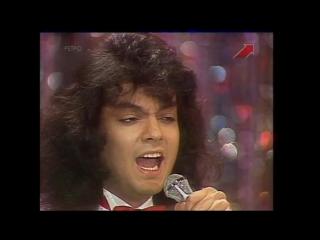 Ты, ты, ты — Филипп Киркоров (Песня 91) 1991 год